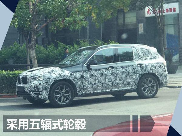 宝马中型SUV X3将国产 与7系轿车同平台打造-图3
