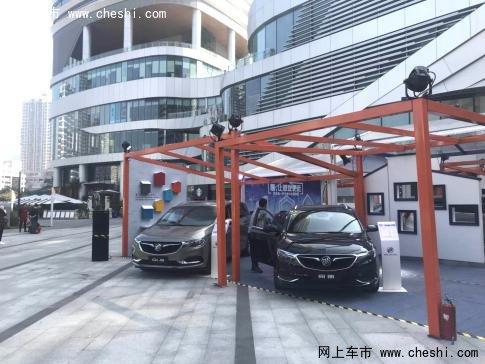 别克新一代中级车2018深圳开启新的征程-图4