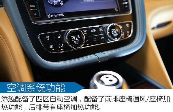 全能奢華SUV標桿 賓利添越Bentayga試駕-圖6