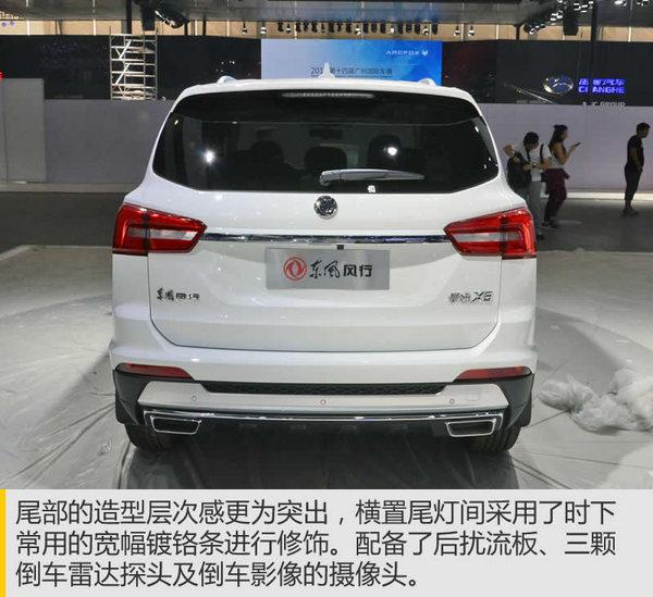 货真价实的全新车型 实拍全新景逸X5-图8