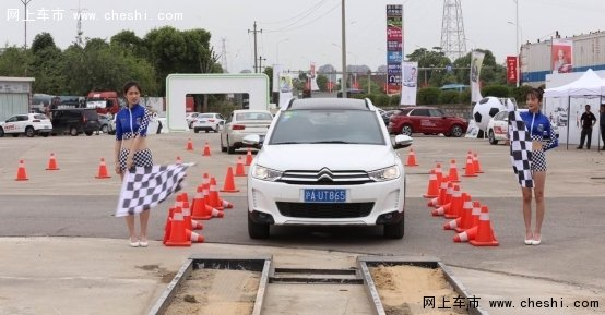 东风雪铁龙科技创享体验营第3季福州站-图6