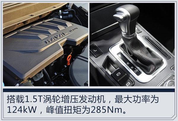 长城2017年达成目标销量无望 将加速推7款SUV-图4