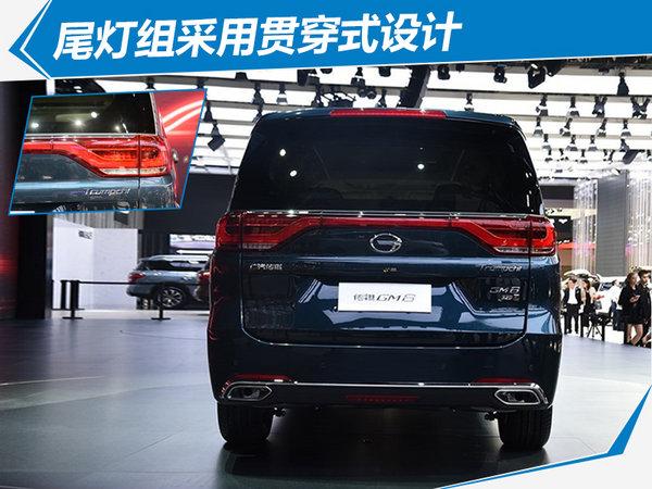 广汽传祺GM8全新MPV上市 售17.68-25.98万元-图9