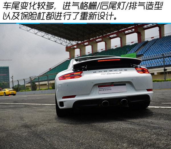 一旦拥有/别无所求 新保时捷Carrera试驾-图11