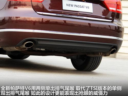 上海大众帕萨特最新报价17款1.8T优惠价-图10