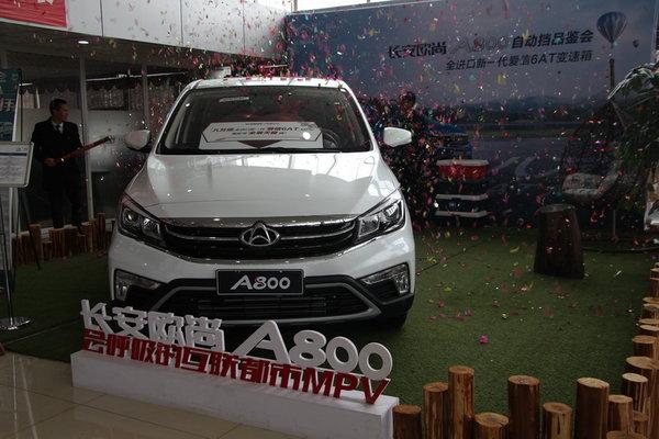 1.5T+6AT 欧尚A800自动挡引爆年末嗨购季-图4