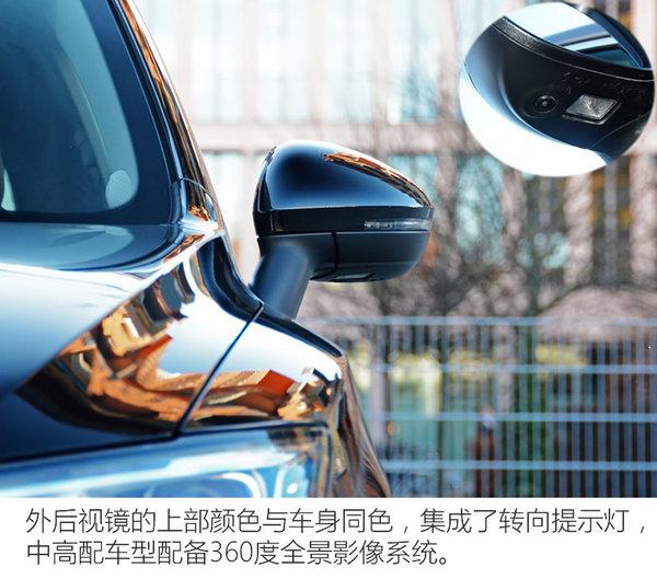 """20万也能买一辆""""豪车"""" 宝沃BX5怎么样?-图8"""