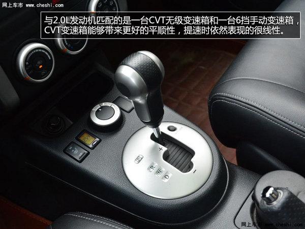 东风风度MX6购车直降0.2万元 现车充足-图13