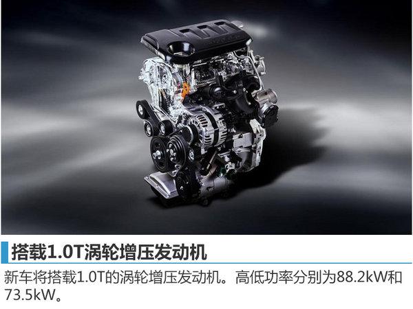 起亚入门级跨界车将上市 搭1.0T发动机-图-图4
