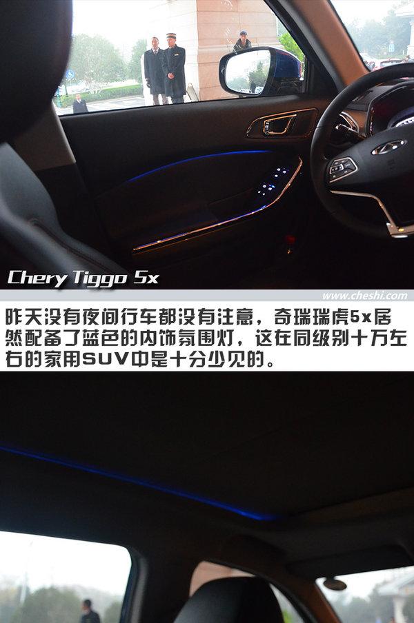 """居然开小型SUV去跑山 奇瑞瑞虎5x重庆""""悦野""""之旅(下)-图9"""