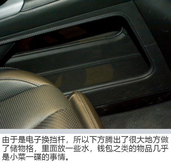 您的7座电动SUV已到账 实拍蔚来ES8-图9