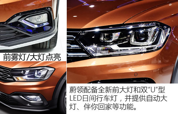 最火跨界旅行车 大众蔚领广州车展实拍-图5