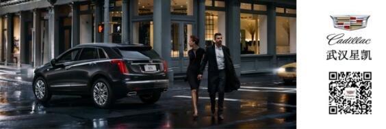 凯迪拉克CT6最高优惠8万 大量现车销售-图6