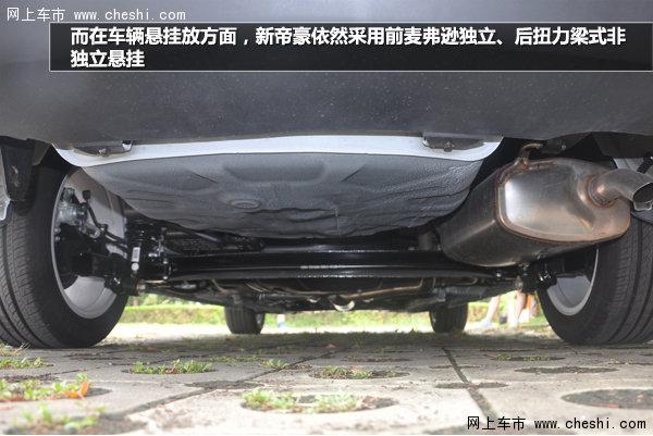 吉利新帝豪配1.3t发动机 长沙到店实拍_新帝豪_长沙车
