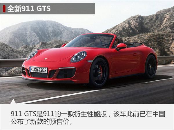 保时捷2017销量将超七万 3款新车将发布-图7