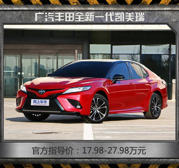 """2017年10大""""爆款""""非豪华轿车 最低6.98万起售-图2"""