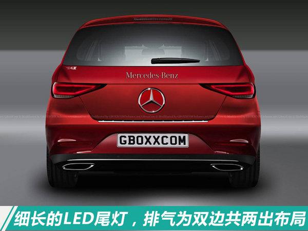 曝奔驰新一代R63 AMG效果图 换新家族脸/动力升级-图3