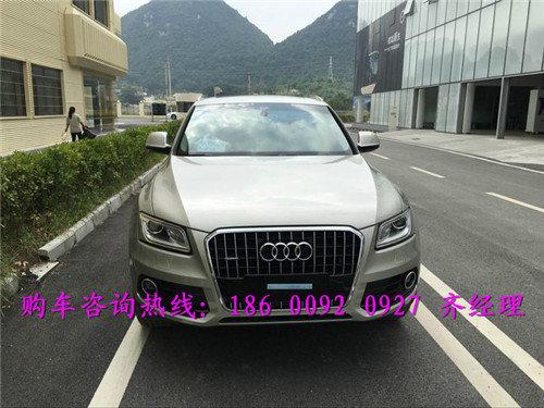 17款奥迪Q5报价 奥迪Q5SUV天津港钜惠-图7