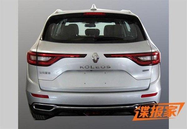 车展该看啥 2016北京车展重磅看点汇总-图8
