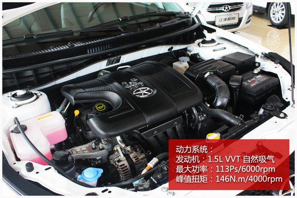 济南购江淮和悦A13 最高优惠0.1万元高清图片