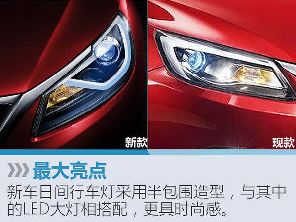 奇瑞新款A级车-官图曝光 预计7.3万起售-图2