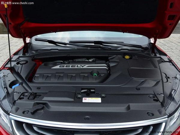 吉利帝豪GL售价7.88万元 竞争长安逸动-图4