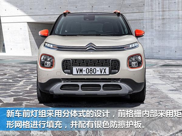 雪铁龙将国产全新小型SUV 动力超本田XR-V-图3