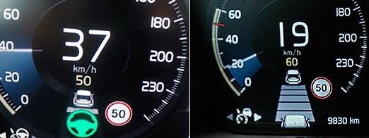 汽车黑科技 沃尔沃XC90的黑科技你能说出几个?-图9