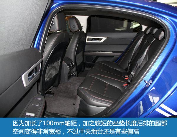 越级豪华运动轿车 东莞实拍全新捷豹XEL-图21