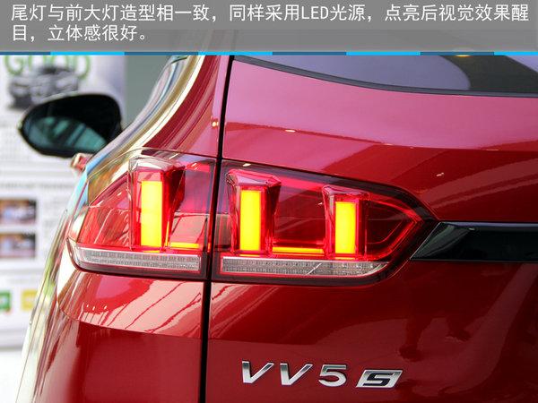 价格更低 品质依旧 石家庄实拍WEY VV5S-图9