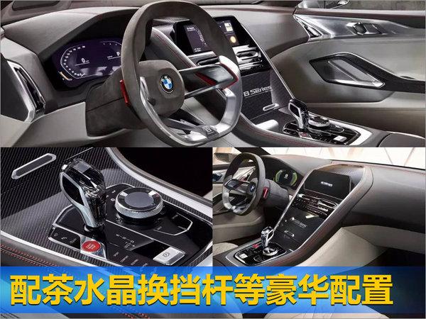 宝马8系概念轿跑车首发 4座设计/配超大屏幕-图2