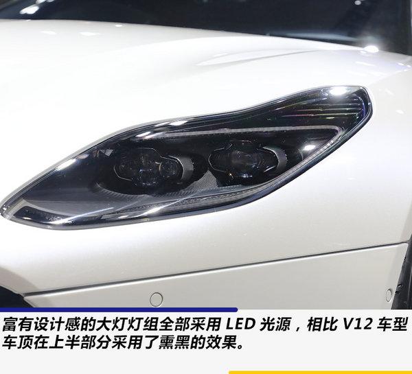 价格降低超过60万 实拍阿斯顿马丁DB11 V8-图5