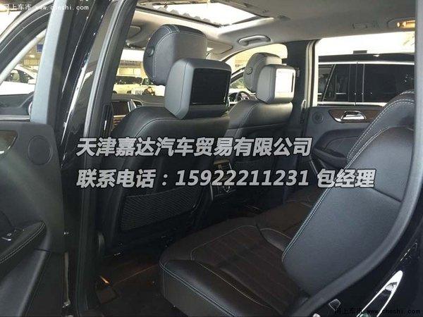 16款奔驰GL450现车 豪华奔驰口碑SUV价格-图7