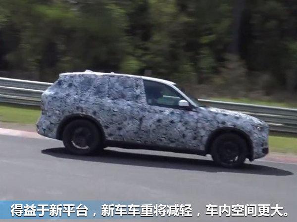 宝马换代X5 9月法兰克福亮相 车内空间增大-图3