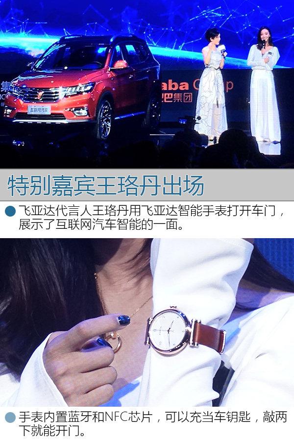 荣威RX5 正式上市 售价9.98 18.68万元高清图片