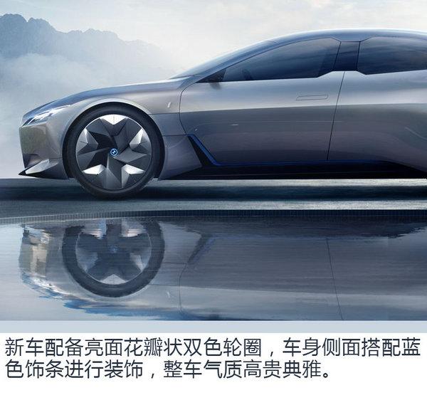 宝马i Vision Dynamics概念车亮相 续航600公里-图3