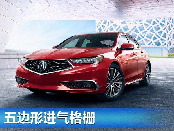 讴歌国产TLXL 上海国际车展 正式首发-图3