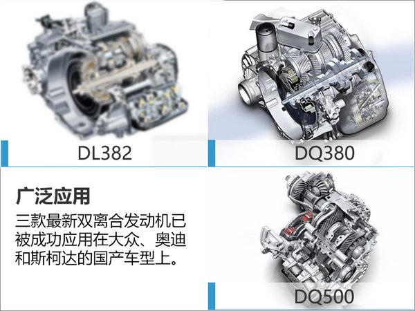 自动变速器(天津)有限公司所生产的双离合变速器,广泛应用于大众,奥迪