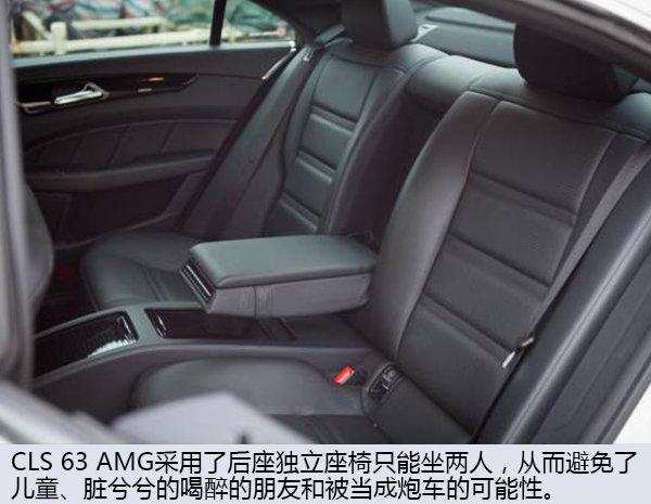 车市精英会218 李蛮:一个AMG车主的自我剖析 | 车主故事-图7