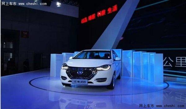 江淮iEV5纯电动车低价来袭 仅售8.98万高清图片