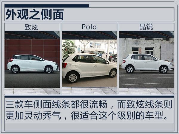 专治买车纠结症 致炫对比Polo/晶锐-图2