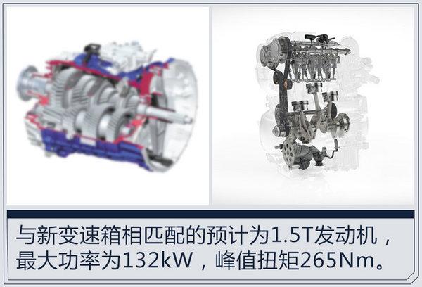 沃尔沃普及7速双离合变速箱 三车搭载/XC40首搭-图1