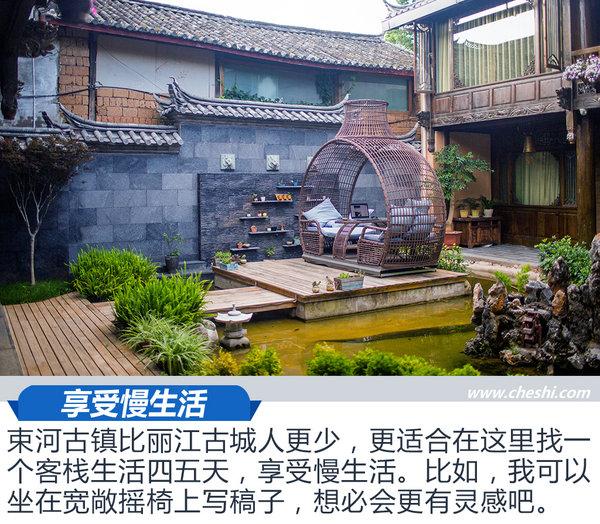 访古城寻历史 最强中国车·茶马古道行Day 2-图3