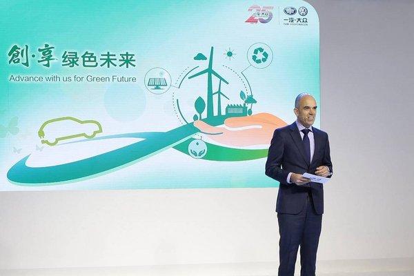 一汽-大众亮相2016北京新能源车展-图2