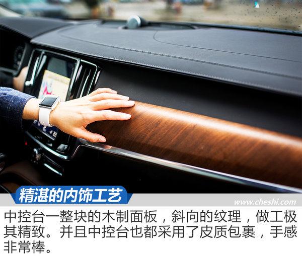 油腻老司机带萌妹子玩转黑科技  沃尔沃S90长测-图11