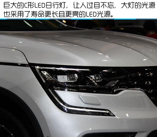 2016北京国际车展 雷诺全新科雷傲实拍-图4