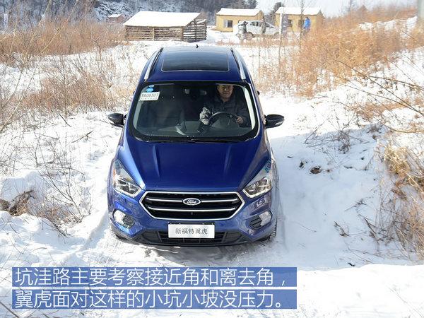 """""""白兔""""耍冰湖 福特SUV家族全系冰雪体验-图2"""