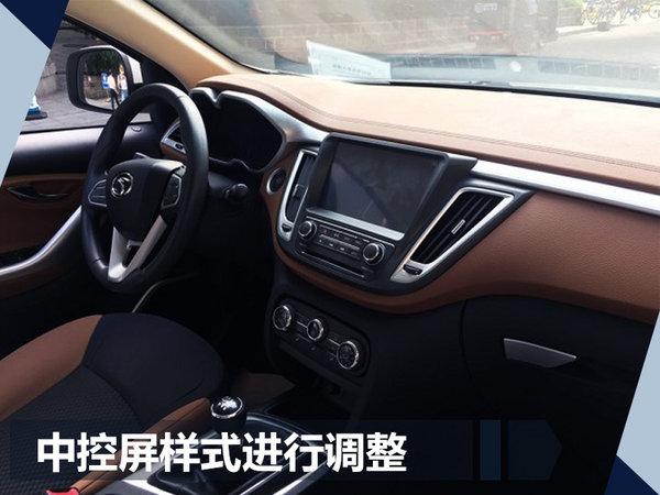 东南汽车新DX7将明日上市 配置升级/内饰换新-图4