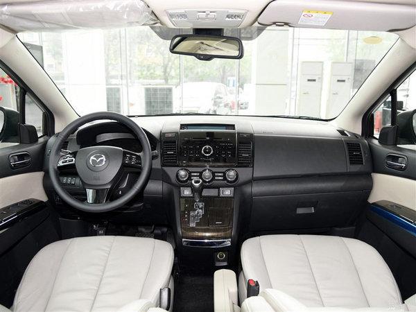 马自达8 购车优惠高达1.6万元 现车充足-图2