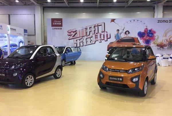 众泰芝麻领衔高速电动汽车 车展表现抢眼高清图片